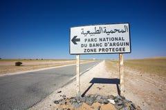 Camino al parque nacional de la fauna del d'Arguin del banco Imagen de archivo