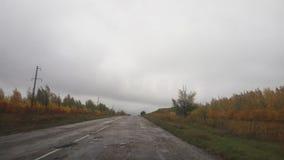 Camino de casa fotografía de archivo libre de regalías