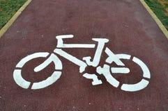 Camino de la bici Imágenes de archivo libres de regalías