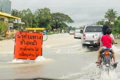 Camino de la inundación en Phatthalung, Tailandia Imagen de archivo libre de regalías