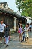 Camino de Pingjiang Imágenes de archivo libres de regalías