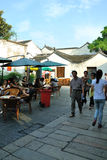 Camino de Pingjiang Fotografía de archivo