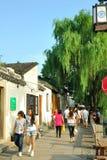 Camino de Pingjiang Fotografía de archivo libre de regalías