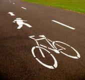 Camino del ciclo Imagen de archivo