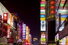 Camino del oeste de Nanjing en la noche Fotos de archivo libres de regalías