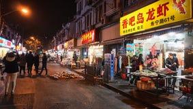 Camino del oeste de Nanjing del restaurante del marisco Imagenes de archivo