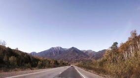 Camino en Kamchatka