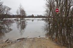 Camino inundado Fotos de archivo