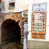 Camino italiano Imagen de archivo libre de regalías