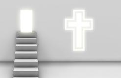 Camino a la salvación ilustración del vector