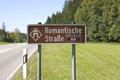 Camino romántico de la señal de tráfico, Baviera Imagenes de archivo