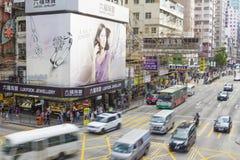Caminos en Mong Kok, Hong Kong Foto de archivo libre de regalías