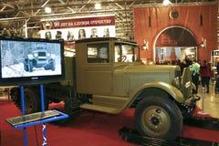 Camion del half-track ZIS-33 Fotografia Stock Libera da Diritti