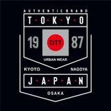 Camiseta urbana del diseño de la tipografía del desgaste de la ciudad de Japón stock de ilustración