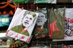 Camisetas de Obama Imagenes de archivo