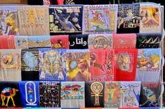 Camisetas egipcias Fotografía de archivo libre de regalías