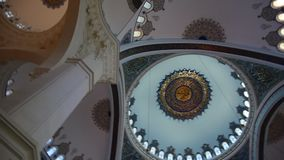 The Camlica Mosque Ä°stanbul Turkey stock footage