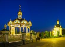 Camminando nel complesso del monastero in Pochaev Fotografia Stock Libera da Diritti