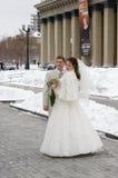 Camminata Wedding Fotografia Stock Libera da Diritti