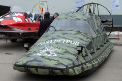 Camouflage airboats `Wind Rose` - Production Company `high technologies`. Russia. Perm. PERM, RUSSIA-APRIL 14, 2017: Camouflage airboats `Wind Rose` on the Royalty Free Stock Photography