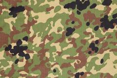 Camouflage de flecktarn de force armée de Japonais images libres de droits