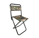 Camouflage metal folding chair Stock Image