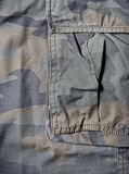 Camouflage pattern trousers Stock Photography