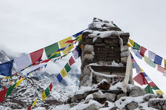 CAMP DE BASE TREK/NEPAL D'EVEREST - 24 OCTOBRE 2015 Image libre de droits