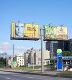 Campaña electoral de de Michael Prokhorov Fotos de archivo libres de regalías