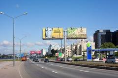 Campaña electoral de de Michael Prokhorov Imágenes de archivo libres de regalías