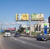 Campaña electoral de de Michael Prokhorov Foto de archivo