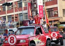 Campaña electoral de en Taiwán Foto de archivo libre de regalías