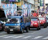 Campaña electoral de en Taiwán Imagen de archivo libre de regalías