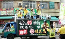 Campaña electoral de local en Taiwán Imágenes de archivo libres de regalías