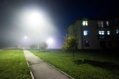 Campagna con nebbia immagini stock libere da diritti