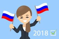 campagne électorale 2018 illustration de vecteur