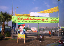 Campaign posters on streets of Cairo Egypt Stock Images
