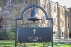Campana de iglesia ortodoxa Fotografía de archivo