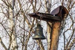 Campana de iglesia rusa vieja Imagenes de archivo
