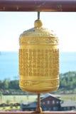 Campana del tempio dell'oro Immagine Stock Libera da Diritti