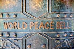 Campana di pace di mondo fotografia stock libera da diritti