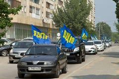 Campanha de pré-eleição 2013 de LDPR Fotos de Stock