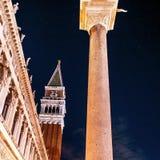 Campanile Di SAN Marco, κάτω από τα αστέρια Στοκ εικόνα με δικαίωμα ελεύθερης χρήσης