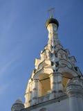 Campanile ortodosso Fotografia Stock