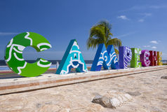 Campeche letters photo opportunity for selfies Royalty Free Stock Images
