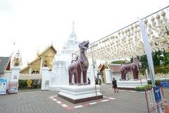 Campeggio e tenda di alloggio presso famiglie a Doi Luang Chiang Dao in Chiang Mai Province, Tailandia Immagini Stock