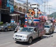 Campeonato da mostra da rua no encaixotamento tailandês fotografia de stock