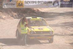 Campeonato da reunião de Chipre Imagem de Stock Royalty Free