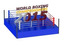 Campeonato del boxeo del mundo Doha 2015 Imagenes de archivo