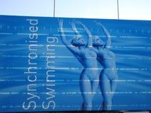 Campeonato do mundo de FINA Foto de Stock Royalty Free